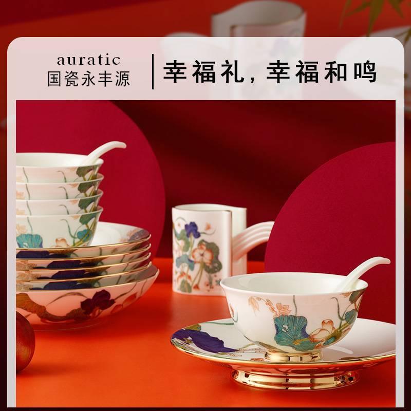 国瓷永丰源 幸福礼-幸福和鸣31头中餐具 碗盘碟勺六人份家用中式礼品套装 31头中餐具