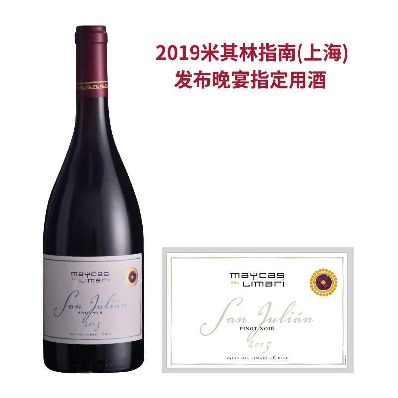 麦卡斯圣胡安黑皮诺红葡萄酒 2019米其林指南(上海)发布晚宴指定用酒(2015、2017年份就近仓发货)